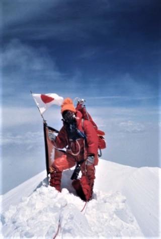 Mt. Everest Junko Tabei